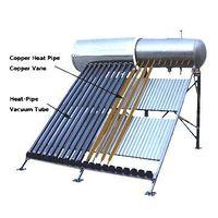 pressure bearing solar water heater