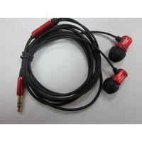 metailic mp3 pole earphone