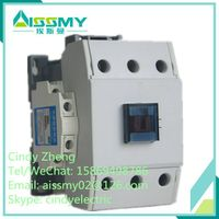 Intelligent anti-electricity shaking permanent magnetic contactor thumbnail image