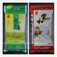 China Hebei Laminated PP Woven Rice Bags Design