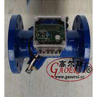 Heat meter, heat meters, BTU meter, BTU meters, DN100 thumbnail image