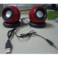 2.0 Channel Multimedia Speaker