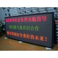 7 segment running message text led display board indoor use thumbnail image