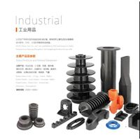 Industrial Rubber Product
