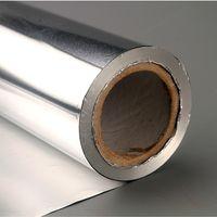 Heavy Duty Aluminum Foil Roll For Kitchen Storing Aluminum Tin Paper Roll thumbnail image