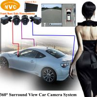360 Around View Parking Assist Car Rear View Camera Bird's eye View Car Parking Aid