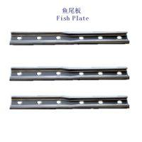 Compromise rail joint bar fishplate