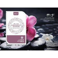 Rose Hips Moisturizing and Whitening Fruit Fiber Facial Mask thumbnail image