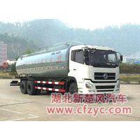 Sell fuel tank truck,fuel truck,oil truck,oil tank truck,tank truck,liquid truck,chemical truck thumbnail image