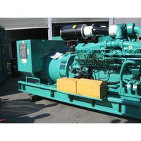 #23732 1250 KW Cummins KTA50G3 Generator thumbnail image