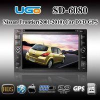 Nissan Tiida/X-Trail/Qashqai Car DVD Player