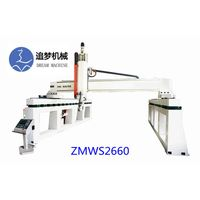 Five axis CNC processing center ZMWS2660 thumbnail image