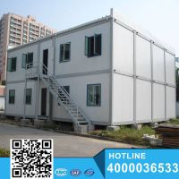 2015 China Tot Sale Prefab homes/Container House Price