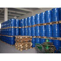 Sodium Xylene Sulfonate thumbnail image