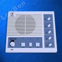 Connecting 5 Substation Wired Intercom Systems (LBW-5A)