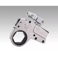 ATWH Series Low Proflie Hydraulic Torque Wrench thumbnail image