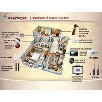 intelligent electronic door lock