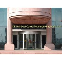2 wing automatic revolving door China Manufacturer