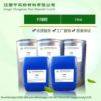 100% Pure Natural Citral oil wholesale china supplier CAS#5392-40-5