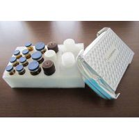 Benzyl penicillin ELISA Test Kit thumbnail image