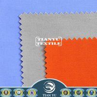 Dyed Twill Cotton Uniform Fabric Factory thumbnail image