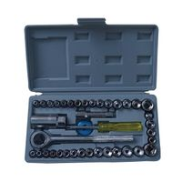 40PCS 1/4 3/8 SOCKET SET HIGH QUALITY TOOLS SET