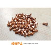 Silicon Bronze Socket Cap Screws