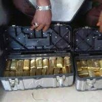 AU GOLD BARS AND DUST FOR SALE