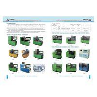 XINAN catalog