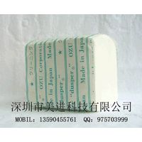 professional optical lens cleaning paper Japan OZU dusper K3 wipers 80*75mm dust-free for glass lens