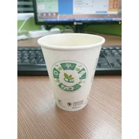 PLA bagasse paper cup