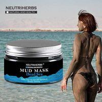 Natural Deep Cleansing Moisturizing Dead Sea Mud Mask to Detoxify skin thumbnail image