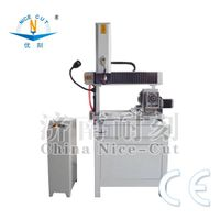 NC3636 MINI cnc router machine with DSP handle