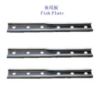Railway compromise Joint Bar to connecting two kinds of different rails
