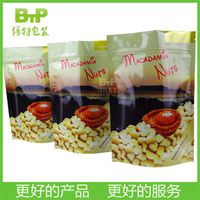 Stand up zipper Bag for food thumbnail image