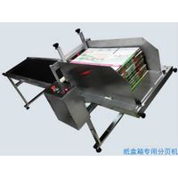 Carton paging machine