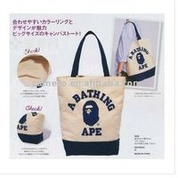 2014 Excellent handle Canvas Bag shopping bag made in china thumbnail image
