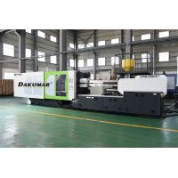 Dakumar Preform Injection Machine - PETII Series