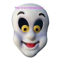 PVC halloween mask thumbnail image