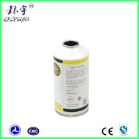 Empty freon gas can for hot sale