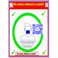 No entrance without a mask -poster sale thumbnail image
