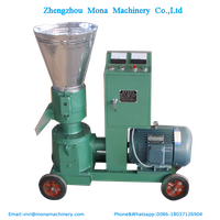 Factory price grass rice husk pellet machine/wood pellet mill/pellet line
