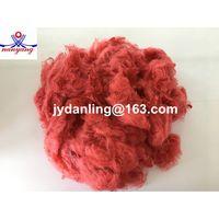 Polyester Staple Fiber (PSF) thumbnail image