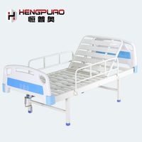 quality home medical equipment manual hospital beds for disabled with bed rails thumbnail image
