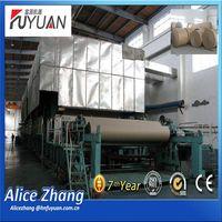 Sell paper making machine thumbnail image