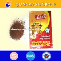 Seasoning powder beef flavour,beef soup powder,beef bouillon powder 10g/bag