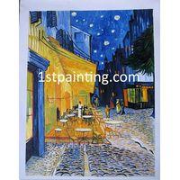 Van Gogh Oil Painting
