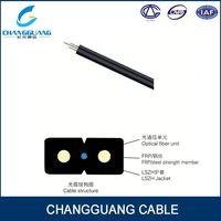 GJXFH FTTH drop cable