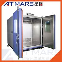 ATMARS Walk In Drive In Temperature Humidfity Environmental Test Chambers thumbnail image