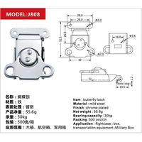 Flightcase latch lock